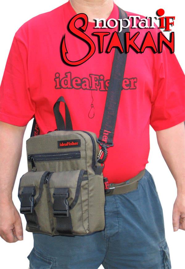 Stakan ПортатIF Модульная сумка с держателем удилища