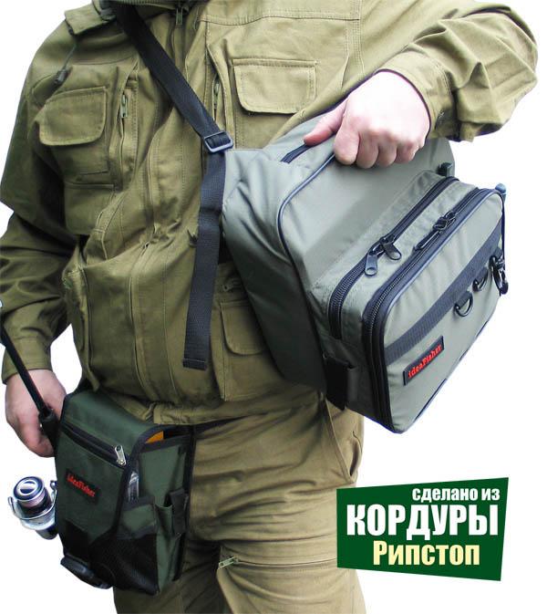 РыбZak 10 Рюкзак - слинг для ходовой рыбалки из кордуры с рипстоп!