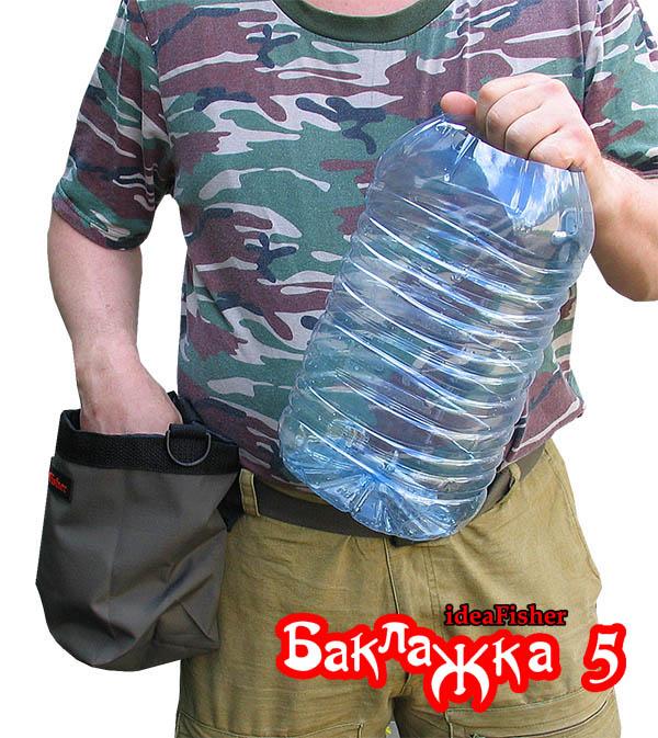 baklagka5_11_600