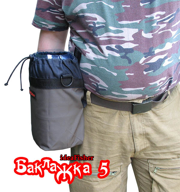 baklagka5_12_600