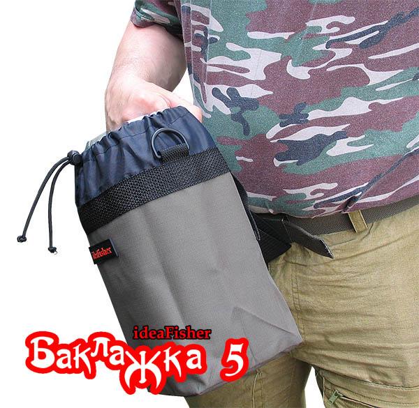 baklagka5_15_600