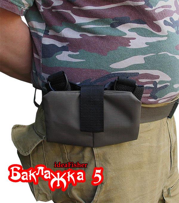 baklagka5_9_600