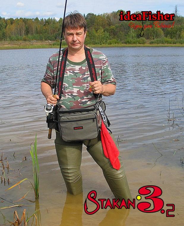 пояс держатель удилища stakan-3.1 сумка спиннингиста