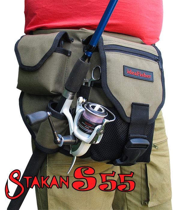 Сшить рюкзак на рыбалку 831